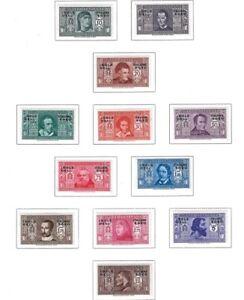 Greece, Aegean Islands, Italian Occupation 1932 Dante (Postage) set mint (MH)