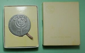 1978 ISRAEL BEIT HATFUTZOTH Jewish Diaspora Museum .935 SILVER Medal Coin 39grms