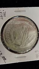 1968 EGYPT, POUND, SILVER, LARGE 40mm, LOW MINTAGE, HIGH GRADE