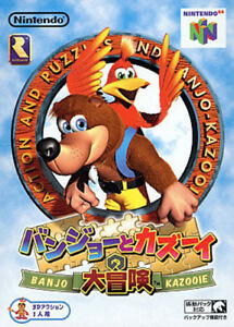 BANJO KAZOOIE ADVENTURE 1 Nintendo 64 Import Japan Video Game