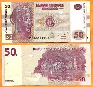 CONGO DR 2013 UNC 50 Francs  Banknote Paper Money Bill P- 97-NEW