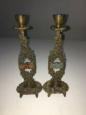 Vintage Brass Candle Holders Hen Holon,Made in Israel, Shalom, Judaica Judaism