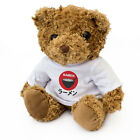 NEW - RAMEN Japanese Noodles - Teddy Bear Cute Cuddly Gift Present Birthday Xmas