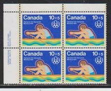1975 Canada SC# B5 UL - Water Sports - Rowing - Plate Block M-NH Lot# BB 4a