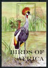 Ghana 2007 MNH Birds of Africa Gray Crowned Crane 1v S/S Cranes Stamps