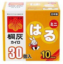 Kiribai Mini Kairo disposable heating pad 30pcs 135*125*105mm Made in Japan
