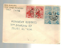 1950 Tokyo Japan cover to Usa Multi Franking pair and block
