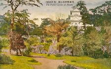 AKASHI(Japan): The Public Garden  at Akashi    -Japanese publisher