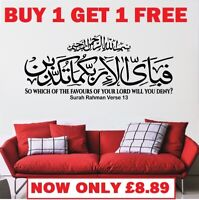 Les parents Dua Al-Isra 17:24 Islamique Calligraphie-Wall-STICKERS Vinyl Wall Art Decal