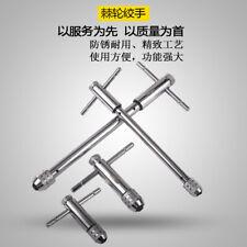 Adjustable Ratchet Screw Tap Wrench Holder Tool M3-M8