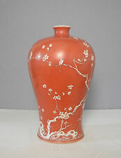 Chinese  Monochrome  Red  Glaze  Porcelain  Mei- Ping      M2075