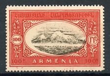 STAMP / TIMBRE RUSSIE RUSSIA / ARMENIE N° 101 NEUF SANS GOMME