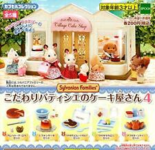 Sylvanian Families Good Pastry Cake Shop 4 Of [All Five Sets (Furukonpu)]