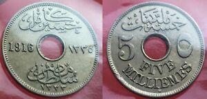 EGYPT , 5 MILLIEMES SULTAN HUSSEIN KAMIL 1916 H  UNC ( M4 - 5 ) , RARE