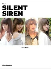 SILENT SIREN 1st OFFICIAL PHOTO BOOK New Japanese Girls Rock Band w/Tracking No.
