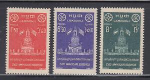 Cambodia 1957 Buddhism Sc 62-64   Mint Lightly Hinged