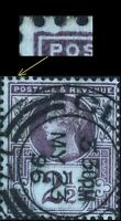 GB - QV - SG201 2 1/2d purple/blue DENT IN THE OUTER FRAME LINE AT TOP flaw -VFU