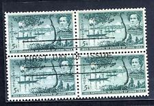 #1021 Used Block - Superb Centering w/ S.O.N. First Day Issue Cancel