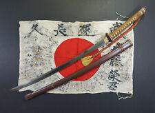 100% Genuine WW2 Japanese Army Military Officer Gunto Sword. Signed Sadashige.