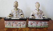 Pair of Asian Antiques Porcelain Nodder Nodding Chinese Figurines