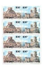 1996-8 China Strip of 8 Unused Joint Issued San Marino Ancient Architecture MNH