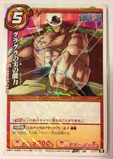 Miracle Battle Carddass One Piece Prism Rare Part OP16-47