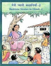 Bedtime Stories in Hindi: Bedtime Stories in Hindi - 2 by Suno Suno Sunao...