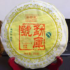 2007yr Yunnan Shuangjiang Mengkuhao Puerh Raw/Sheng Tea 400g/Cake