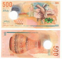 UNC MALDIVES 500 Rufiyaa POLYMER Note (2015) P-30