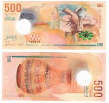 MALDIVES 500 Rufiyaa POLYMER UNC Note (2015) P-30