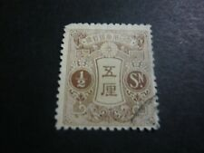 china post  stamp old   timbre chine