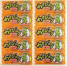 Wasabi Nori Taro 10 Pcs Japanese Candy Snack Made from Fish Japan Dagashi New