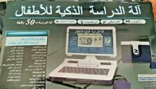 Arabic English Learning Laptop Kids Toy Realistic Laptop With Mouse USB UK Stock