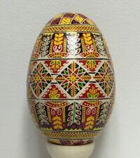Ukrainian traditional Goose Egg
