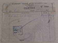 CHINA INFLATION  $44,000.00  19 MARCH 1947 RECEIPT PUNCH  TORN