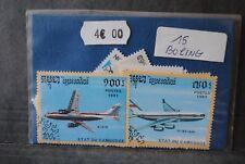 Boeings, 15 timbres thématiques, tous différents