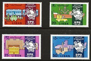 Lebanon Scott #C708-11, Singles 1974 Complete Set FVF MNH