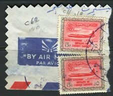 SAUDI ARABIA;  1960s early AIR MAIL fine used Postmark PIECE
