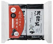 Two Pelican soap peat stone 135g ×