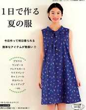 One Day Easy Summer Clothes 2015 - Japanese Craft Pattern Book SP1