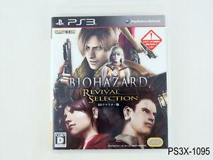 Biohazard Revival Selection HD Remaster Playstation 3 Japanese PS3 J US Seller B