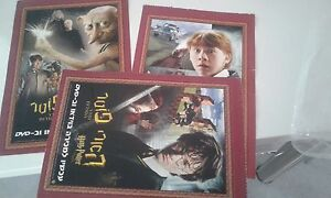 HARRY POTTER AND THE CHAMBER OF  SECRETS HEBREW PROMO POSTERS ISRAELI LOT X 3
