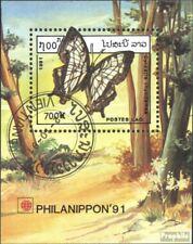 Laos Bloc 140 oblitéré 1991 philanippon `91