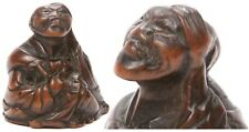Antique Japanese Edo Period Wooden Netsuke Monk Sennin Man Lotus Pod Wood Japan