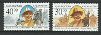 Kazakhstan 2003 Traditional Costumes 2 MNH Stamps