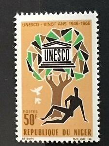 Niger stamp 20th Anniversary of UNESCO 1966 MNH