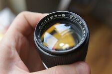 Jupiter 9 Automat 85mm/f2 Soviet Lens W/ kiev mount & Sony E mount (NEX) adapter