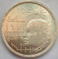Egypt 1979 Corrective Revolution Pound Silver Coin,UNC