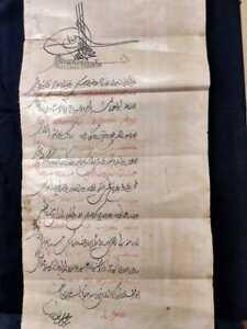 Ottoman Islamic Handwritten Farman Rare Old Manuscript Scroll Diwani Jali Script