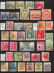 JAPAN  1926 1937    lot of 36  stamps